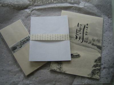 Mさんへの手紙 イメージ